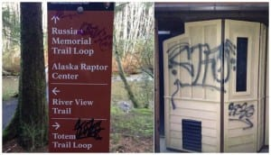 The graffiti cleans easily off the new directional signs (left), but wooden surfaces will have to wait for warmer, dryer weather before they can be repainted. (SNHP photos)