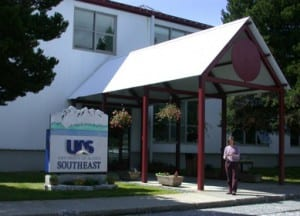 The University of Alaska Southeast (UAS) campus will be losing its cooperative extension office this October. Photo provided by UAS.